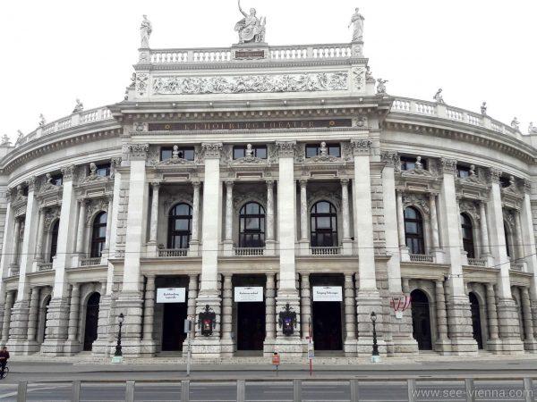 Виена Бургтеатър Частни обиколки