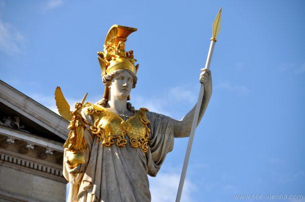 Виена Парламент Атина Частни обиколки