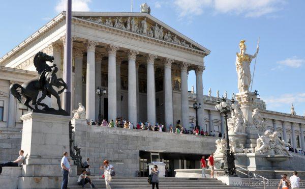 Виена Парламент Частни обиколки