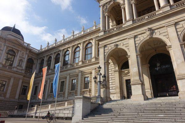 Виена Университет Частни обиколки
