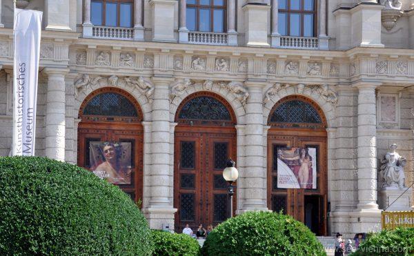 Виена Художествено исторически музей Частни обиколки